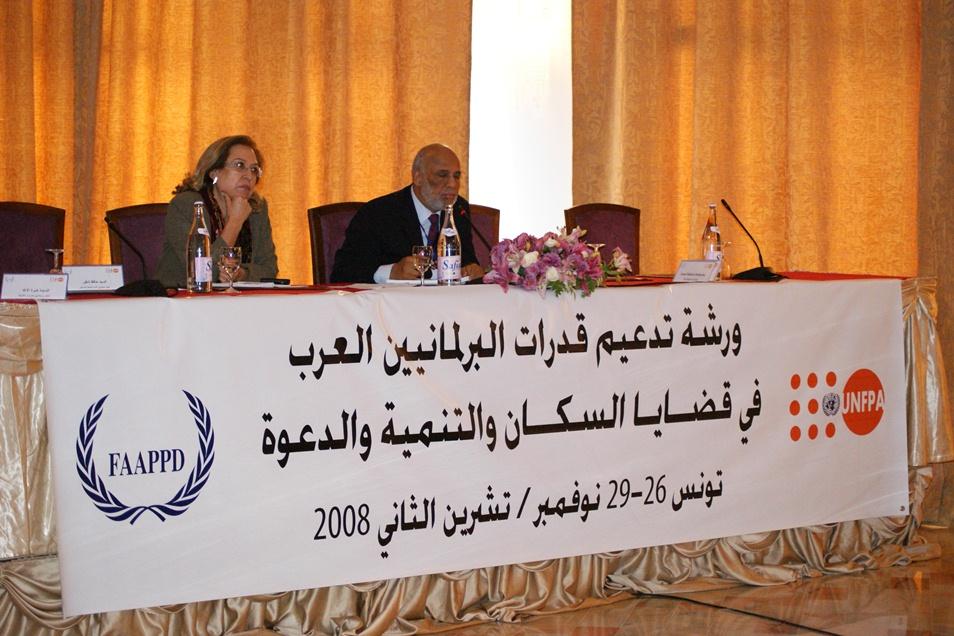 organisation séminaire UNFPA Tunisie