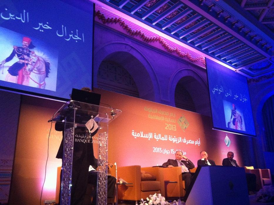 Journées Banque Zitouna de la Finance Islamique