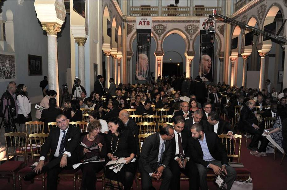 Lancement de produit Tunisie, carte ATB World MasterCard