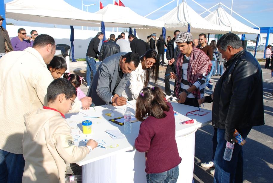Marketing événementiel Délice Danone Tunisie