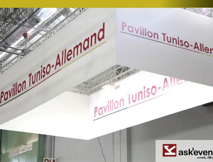 Tunisian-German Stand – SIAT 2016