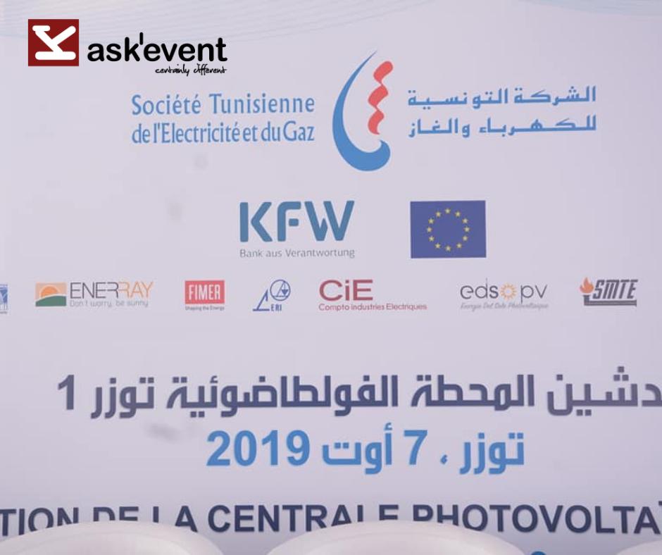 Organisation de foires et salons Tunisie 1
