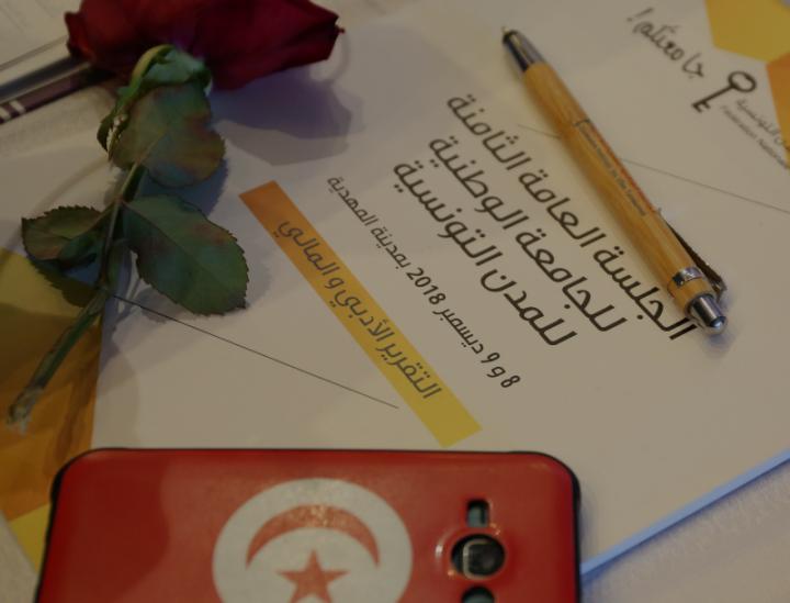 Assemblé Générale Fédération Nationale des Villes Tunisiennes – FNVT